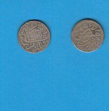 +Gertbrolen+ Maroc 1 Dirham en argent 1299 Paris