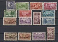 G139128/ FRENCH LEBANON – YEAR 1925 MINT MNH / MH SEMI MODERN LOT