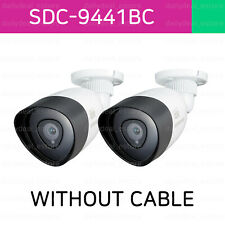 [Lot of 2] Samsung SDC-9441 Smart Camera WITHOUT CABLE**Pre-Owned**Camera only**