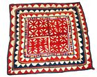 Genuine Kutchi Patch Work Banjara Antique Tapestry Hand Embroidery Floral Design