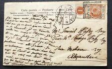 CIPRO 1904 10 PARAS BDF CON N. TAVOLA 1 IN CERCHIO PER ALEXANDRIA SU CARTOLINA