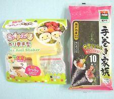 DAISO Japan Rice Roll Shaker & Nori Sheets Sushi Norimaki Onigiri Japanese Food