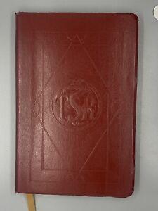 TSR Advanced Dungeons & Dragons Encyclopedia Magica Volume 2 First Printing 1995