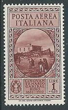 1932 REGNO POSTA AEREA GARIBALDI 1 LIRA MH * - Y111