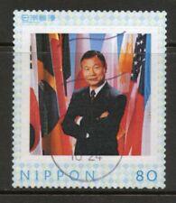 JAPAN, frame stamp / 19-9-1s /, used
