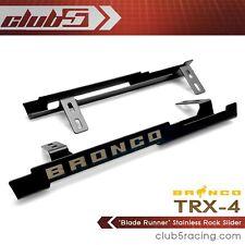 """""""Blade Runner"""" Stainless Rock Slider for TRX-4 2021 Ford Bronco"""
