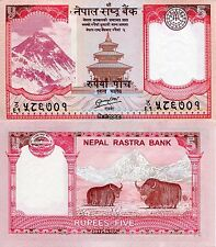 NEPAL 5 Rupees Banknote World Paper Money UNC Currency Pick p69 Yak Note Bill