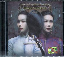 MUOI - Original Soundtrack KOREA CD *SEALED*RARE