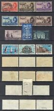 Egypt Air Mail-small selection.