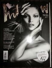 Russian INTERVIEW 10/2013 Cher Miranda Kerr Linda Evangelista Stephanie Seymour