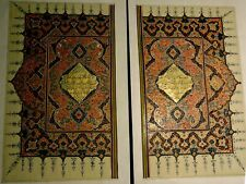 Two Highly Illuminated Opening Leaves from an Old Large Koran