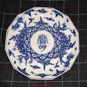 Japanese Edo 18thC Arita Ko-Imari Sometsuke Blue & White Plate of Makara Dragon