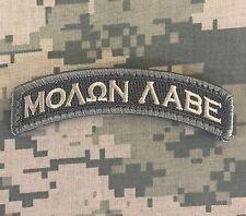 MOLON LABE TAB ROCKER USA ARMY MORALE ACU LIGHT VELCRO® BRAND FASTENER PATCH