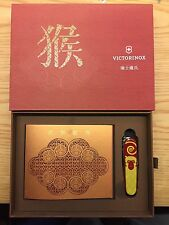 New Victorinox Swiss Army Limited Edition Year of The Monkey Knife Rare