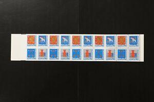 Sweden #1359a 1981 VF MNH complete booklet 2017 cv$30.00 (v448)