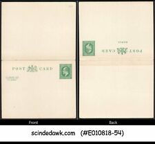 Great Britain 1911 Hald Penny Reply Post Card Joint Hinged Mint.