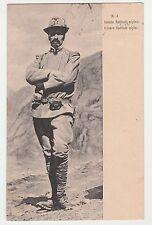 CARTOLINA 1919 CESARE BATTISTI ALPINO RIF. 326/C
