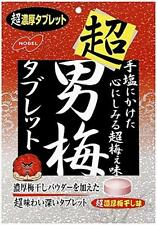 NOBEL Super OTOKO UME Tablet Candy Pickled Plum 30g x 6 pieces from Japan