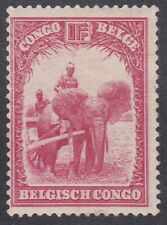 Belgian Congo 1931 - 1F Red - SG189 - Mint Hinged (D11F)