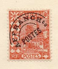 French Algerie 1900s Pre-Cancels Early Issue Fine Mint Hinged 15c.  118295