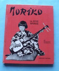 Moriko la Petite Japonaise  Fernand Nathan 1966 romans photos