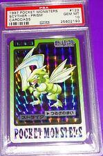 Pokemon Scyther Psa 10 1997 Bandai Carddass Prism Foil