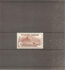 TIMBRE FRANCE FRANKREICH ORPHELINS 1926 N°230 NEUF* MH