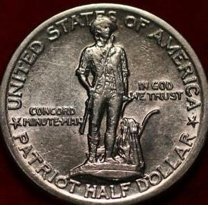 1925 Lexington-Concord Silver Comm Half