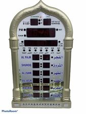 More details for digital automatic wall andtableazan/athan clock prayer times mosque and home new
