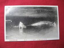 Sale! Postcard Japan Sperm Whale Drawing Up from Sea Suma-ku Kobe Photo 1930's