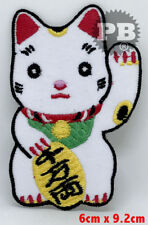 #2194 Japanese Lucky Waving White Cat Iron Sew on Embroidered Patch UK Seller
