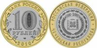 ✔ Russland 10 Rubel Chechen Republik 2010 UNC Bi-Metallic Seltene Münze Y 1279