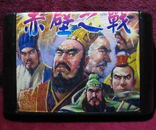 SEGA MEGA DRIVE GENESIS - BATTLE OF RED CLIFF TENCHI KURAU PORT GAME CHINA 90s