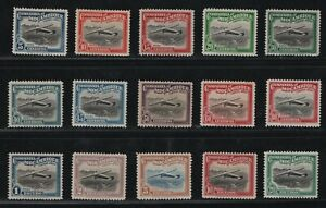 Portugal - 1935 Mozambique Company - Air Mail - Complete Set - MLH