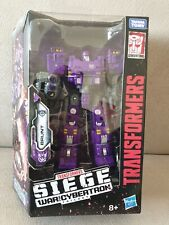 Transformers War For Cybertron:Siege Deluxe BRUNT Weaponizer