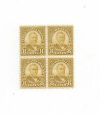United States mint never hinged MNH 640 block of 4