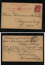 Transvaal postal  card local  use   1903         SSS0410