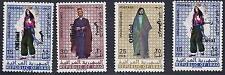 IRAQ 1971 COSTUMES OFFICIALS SET SG O962 O965 & O968 MINT HINGED RARE