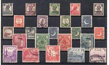 Pakistán Valores del año 1947-55 (DM-629)