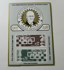 CHESS 1980 PRIVATE SHEET MNH** WITH ISRAEL CHESS STAMPS /cb372