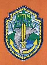 """ISRAEL IDF NAVY SHAYETET 7 SUBMARINE """"DOLPHIN"""" PATCH V. ELEGANT IRON ON EXCELENT"""