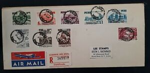 1951 Peru 5th Pan-American Highways Congress FDC ties 9 stamps cancelled Lima