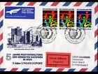 "ENVELOPPE Timbrée ""NATIONS UNIES"" Oblitération postale AVIATION / MOERS"