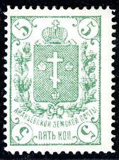 Imperial Russia, Zemstvo Ananiev, 5k stamp, Soloviev# 9, Chuchin# 9, MHOG.