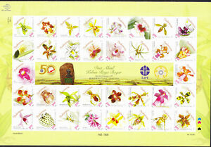 Indonesia - Indonesie Issue 2017-06-05 (Sheet Imperforated) Orchid Flower