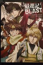 JAPAN TV Anime Saiyuki Reload Blast Official Prelude Book