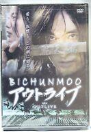 Bichunmoo aka outlive ntsc import dvd