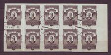 1944 Rimsky Korsakov Russian Composer 30 kop block of 10 CTO OG VF Russia IMPERF