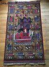 •349• Beautifully Handmade  Genuine Afghan War Rug,  Traditional Style 150x86 cm