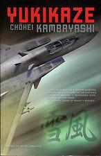 Yukikaze by Chohei Kambayashi-1st American Printing-2010